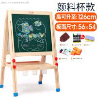 玩具开学季七巧板儿童画板磁性小黑板支架式小学生画画板写字板家用涂鸦画