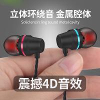 金属重低音入耳式耳机手机通用美标耳机带调音