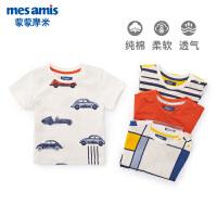 蒙蒙摩米T恤男童夏装男宝宝短袖T恤纯棉一岁半袖2岁婴儿0-1潮童白