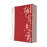 线装典藏:聊斋志异(全四册)