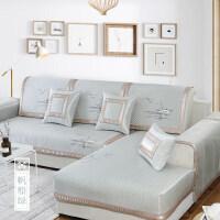 夏季沙发垫沙发套防滑欧式凉席凉垫全盖沙发罩全包冰丝藤坐垫夏天定制
