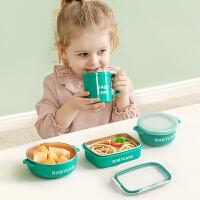 babycare婴儿外出碗密封 宝宝吃饭辅食碗防摔防烫儿童餐具4件套装