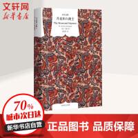 月亮与六便士 上海译文出版社