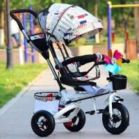 星孩儿童三轮车折叠自行车宝宝婴儿手推车1--6脚踏童车钛空轮