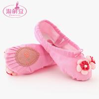 男�����和�芭蕾舞鞋女童舞蹈�功鞋少�贺�爪�底舞蹈鞋