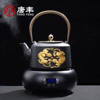 唐丰电热铸铁壶电陶炉煮茶器大容量烧水壶茶炉家用简约泡茶壶套装