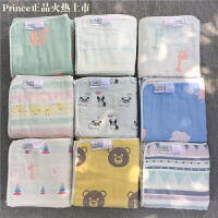 Prince出口版婴儿六层纱布浴巾纯棉盖毯宝宝新生儿童盖被毛巾被子定制