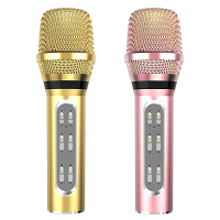 全民k歌麦克风带声卡唱歌手机专用套装安卓通用直播设备全套主播电脑录歌话筒家用