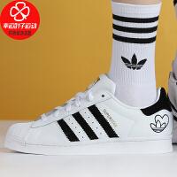 Adidas/阿迪达斯三叶草女鞋新款情人节限定爱心低帮运动鞋舒适轻便耐磨休闲鞋板鞋FY4755