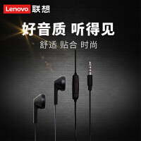 联想耳机/联想耳麦P121(耳塞式) 笔记本电脑耳麦 手机/游戏/音乐耳机 耳麦内置降噪芯片,有效消除背景噪音