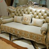 新品沙发垫欧式四季通用布艺防滑绣花美式真皮沙发坐垫套定做定制