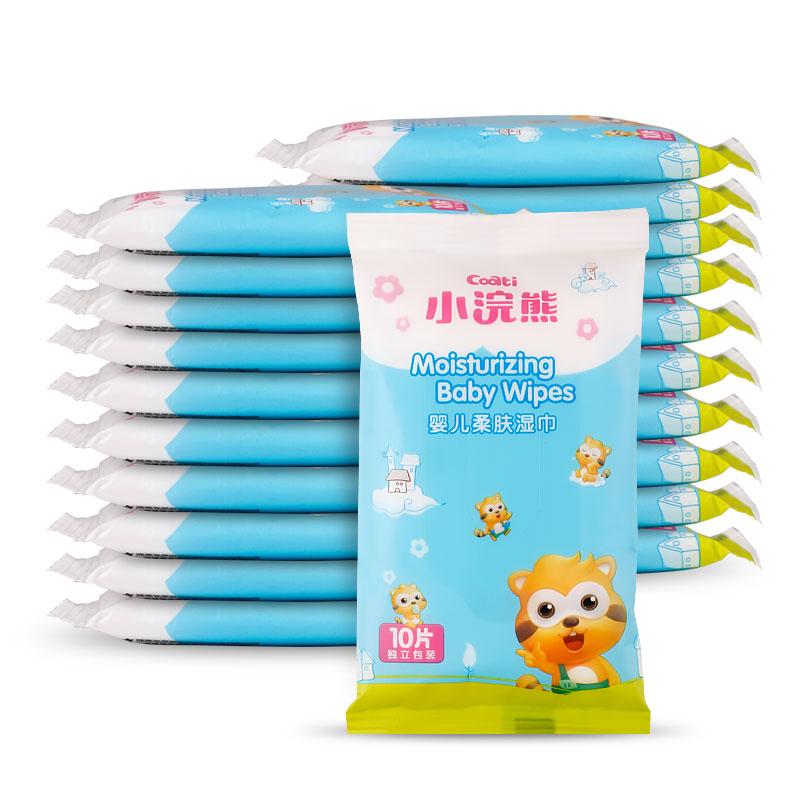 小浣熊婴幼儿童湿巾便携式10抽*20包 无酒精,无荧光剂,无香精,温和洁净