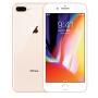 Apple iPhone 8 Plus(A1864) 256G 金色 支持移动联通电信4G手机
