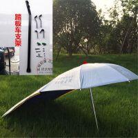 摩托车伞雨棚三轮车电动车遮阳雨伞防晒太阳伞超大加厚雨篷