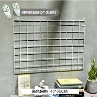 网格照片墙相框墙铁艺置物架铁架夹子相片墙装饰创意个性北欧