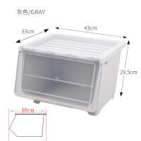 好货收纳箱塑料加大号透明衣服被子玩具储存整理箱带盖家用储物箱 加大号(约43*33*29.5c