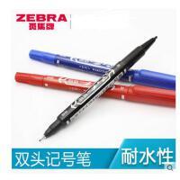 ZEBRA日本斑马 MO-120-MC 斑马小双头记号笔油性记号笔速干光盘笔.