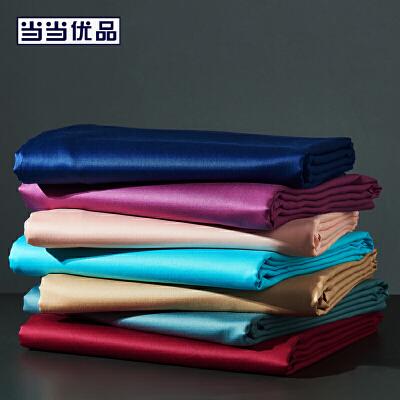 某当优品 60支纯棉贡缎床单 160*230cm 39元包邮(需用码)