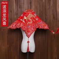 新娘结婚红色盖头龙凤 喜帕 秀禾头饰 中式 刺绣 秀禾服红盖头 60cm-80cm