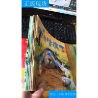 【旧书二手书9成新】库摩教你玩彩泥(第二季)/库摩库摩