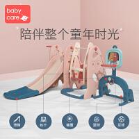 babycare儿童滑滑梯秋千组合室内家用小型游乐场小孩宝宝的玩具园