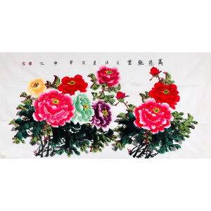 中美协会员、国家一级美术师 袁景杰(万华魁首)ZH170