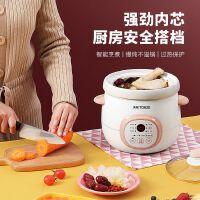 天际电炖锅家用迷你陶瓷炖盅全自动婴儿bb煲煮粥煲汤神器煲汤砂锅