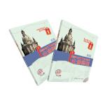 走遍德国(初级)1套装(学生用书1 练习手册1共两册)(专供网店)