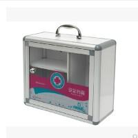金隆兴药箱B012 挂墙式家用家庭医药箱铝合金安全药箱急救医疗箱