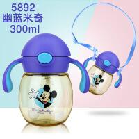宝宝学饮杯带吸管杯耐摔ppsu喝水杯子婴儿童水杯重力球奶瓶