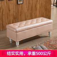 欧式换鞋凳储物凳贵妃凳沙发凳休息凳店铺休息凳家用换鞋凳收纳凳