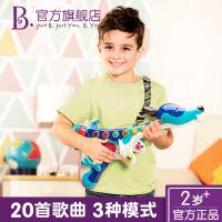 狗吉他玩具可弹奏初学乐器尤克里里男孩女孩4-5岁比乐 狗吉他