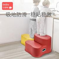 babycare宝宝凳子儿童垫脚凳防滑塑料小椅子家用洗手台阶小凳子【限量出售】