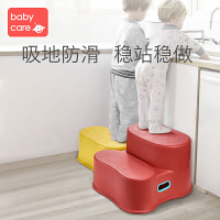 babycare宝宝凳子儿童垫脚凳防滑塑料小椅子家用洗手台阶小凳子【