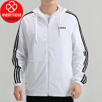 Adidas/阿迪达斯外套男装新款运动服休闲上衣舒适透气连帽夹克GJ8900