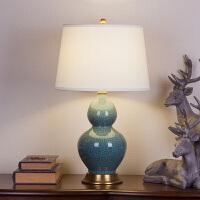 新f款美式复古全铜陶瓷台灯客厅卧室床头新中式欧式装饰裂纹葫芦 青色