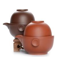 尚帝茶具紫砂快客杯2色 旅行茶杯150915-411DYPG