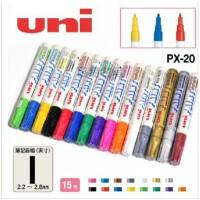 三菱 (UNI) PX-20 油漆笔 2.2-2.8mm 适用任何表面