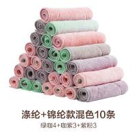 吸水洗碗布厨房清洁布毛巾10条加厚抹布擦手巾 涤纶+锦纶款混色10条装