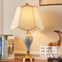 【好货】欧式台灯卧室床头灯温馨简约美式陶瓷铜色台灯调光卧室灯书房客厅