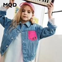 MQD童装女童牛仔外套2020春装新款儿童绣花洋气韩版撞色外套女