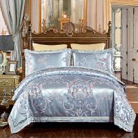 当当优品丝棉四件套 奢华绸缎欧式提花床品 双人加大床单四件套 索菲盛典(兰)