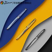 毕加索81系列钢笔 10K金笔成人练字书法钢笔商务男女式*礼品笔钢笔礼盒装