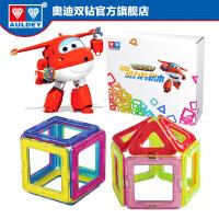 [当当自营]奥迪双钻(AULDEY)超级飞侠 益智玩具 磁力片40件套