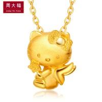 周大福Hello Kitty凯蒂猫定价足金黄金吊坠 R11401【周大福佳礼 可礼品卡购】