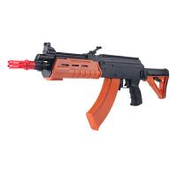 吃鸡真玩具枪AK47下供弹电动连发射冲锋抢