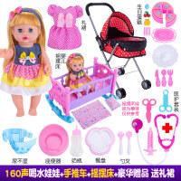 仿真娃娃婴儿童医生玩具推车女孩过家家小推车带娃娃婴儿宝宝推车玩具换装女孩玩具 摇摇床+2套礼服+豪华