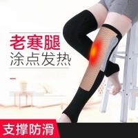 加长自发热护膝保暖女士老寒腿男春夏季防寒老人用护关节腿膝盖
