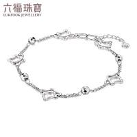 六福珠宝 Pt950慵懒小猫铂金手链女款手饰 计价 L04TBPB0009