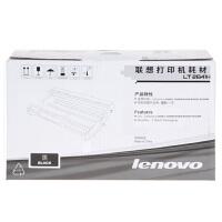 联想墨粉LT2641H(高容),适用于联想LJ2600D/LJ2650DN/M7600/M7650DF/M7650DN